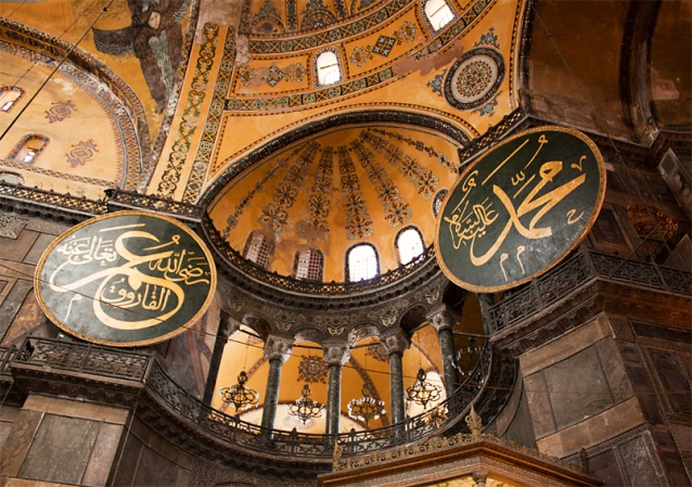 https://insanveevren.files.wordpress.com/2013/04/ayasofya.jpg?w=638