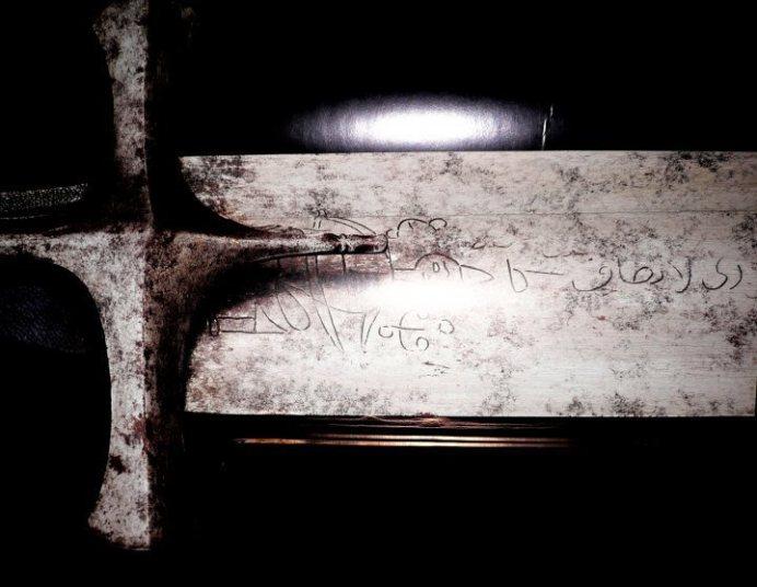 Hz.Davud'un Kılıcındaki Sırlar