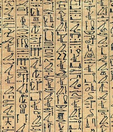 eski mısır ve yazı ile ilgili görsel sonucu