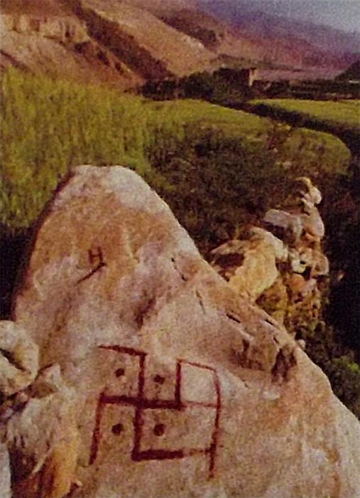 Swastika history